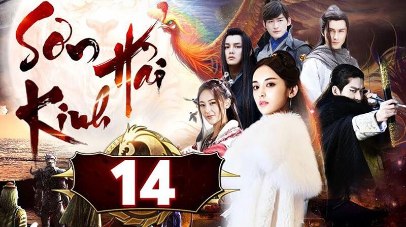 Sơn Hải Kinh là câu chuyện tình yêu tay ba đầy trắc trở rắc rối của bộ 3 Vũ - Mạt - Hồ