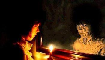 Đừng soi gương vào ban đêm