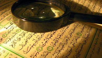 Đạo Hồi và những lời răn dạy trong kinh Koran