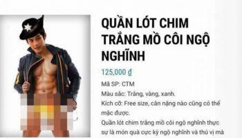 Đây là bộ sưu tập quần lót nam nóng bỏng nhất mạng xã hội hôm nay!
