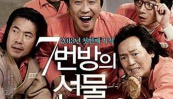 5 bộ phim Hàn sẽ khiến bạn khóc hết nước mắt!
