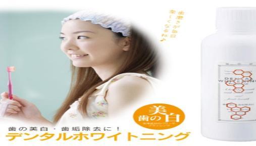 REVIEW các loại nước súc miệng Propolinse Nhật Bản 4